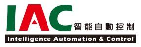 IAC智能自動控制